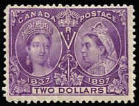 Lot 1501:1897 Jubilee Issue $2 violet SG #137, odd nibbed perf, mild gum creases, large part og, Cat £1,000.
