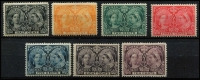 Lot 1500 [2 of 2]:1897 Jubilee Issue ½c, 1c orange-yellow, 2c deep green & 3c MUH, 5c slate-blue MVLH, 8c, 10c & 20c fine mint, Cat £465+. (8)