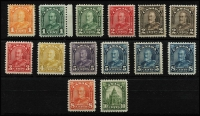 Lot 1505 [3 of 3]:1930-31 KGV Perf 11 1c to $1 Mt Cavell set SG #288-303, fine MLH, a few low denominations MUH, Cat £275. (18)