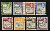 Lot 10 [2 of 5]:British Commonwealth collection in 1930s 'Empire' album with wide range of British Colonies mostly used but with plenty of MLH issues also sighted, predominantly lower denomination KGV or earlier issues, with selections from Ceylon, India including KGVI 2a & ½a with very fine strikes of undated 'RAF BASE PO/CEYLON' cancel in violet, Indian States, Morocco Agencies, New Brunswick, Newfoundland, St Helena, South Africa etc; also noted Falkland Island Deps KGVI 'Thick' Map set MUH in cello. (800+)