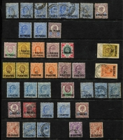 Lot 12 [2 of 3]:British Levant 1867-1921 array on Hagners, mostly used including 1867 QV 1/- Pl 4 with 'C' in-bars cancel, 1888 12pi on 2/6d White paper, 1902-05 KEVII 24pi on 5/-, 1909 set mint (ex 1pi10pa on 4d green & brown), KGV to 18¾ on 1/- x2 mint including British Field Office in Salonica 'Levant' overprint on 1d (SG #S2), duplication of commmoner values, plenty of handy pickings, condition variable. (120+)