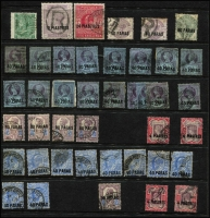 Lot 12 [1 of 3]:British Levant 1867-1921 array on Hagners, mostly used including 1867 QV 1/- Pl 4 with 'C' in-bars cancel, 1888 12pi on 2/6d White paper, 1902-05 KEVII 24pi on 5/-, 1909 set mint (ex 1pi10pa on 4d green & brown), KGV to 18¾ on 1/- x2 mint including British Field Office in Salonica 'Levant' overprint on 1d (SG #S2), duplication of commmoner values, plenty of handy pickings, condition variable. (120+)