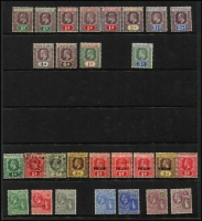 Lot 14 [2 of 3]:British Virgin Islands 1866-1965 Array including 1866 6d crude but attractive forgery 'used', Toned paper 1d green P12 unused, 1867-70 1d blue-green P15 unused, 1899 ½d to 7d (ex 4d) mint/unused, KEVII 1904 to 1/- & 5/- mint, KGV odds to 6d, KGVI 1938-47 set mint, etc; condition mostly fine, Cat £300+. (90)
