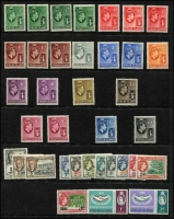 Lot 14 [3 of 3]:British Virgin Islands 1866-1965 Array including 1866 6d crude but attractive forgery 'used', Toned paper 1d green P12 unused, 1867-70 1d blue-green P15 unused, 1899 ½d to 7d (ex 4d) mint/unused, KEVII 1904 to 1/- & 5/- mint, KGV odds to 6d, KGVI 1938-47 set mint, etc; condition mostly fine, Cat £300+. (90)