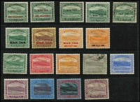 Lot 21 [3 of 4]:Dominica 1877-1938 Selection mostly mint with QV including 1886 ½d on 6d mint, View of Roseau 1903 duplicated to 6d and 1907-08 to 3d plus KEVII 5/-, 1908-21 6d View optd 'SPECIMEN', 1916-20 War Tax group including ½d on 1d variety Small 'O' in 'ONE' in pair with normal (RPSL Cert), 1921-22 Views Script CA set mint (2d is used) plus extra 6d used, KGVI 1938 ½d to 10/- used, plus few mint including 10/-, condition generaly fine, Cat £450+. (90)