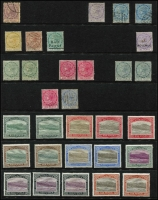 Lot 21 [1 of 4]:Dominica 1877-1938 Selection mostly mint with QV including 1886 ½d on 6d mint, View of Roseau 1903 duplicated to 6d and 1907-08 to 3d plus KEVII 5/-, 1908-21 6d View optd 'SPECIMEN', 1916-20 War Tax group including ½d on 1d variety Small 'O' in 'ONE' in pair with normal (RPSL Cert), 1921-22 Views Script CA set mint (2d is used) plus extra 6d used, KGVI 1938 ½d to 10/- used, plus few mint including 10/-, condition generaly fine, Cat £450+. (90)