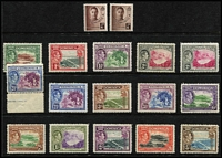 Lot 34 [2 of 3]:Dominica 1938-1954 Sets with KGVI 1938-47 & 1951 sets plus QEII 1954-62 set (mild gum tone), the latter two sets MUH, Cat £109. (52)