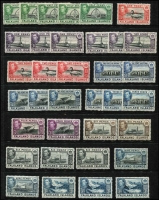 Lot 27 [2 of 2]:Falkland Islands 1938-50 KGV Pictorials set to 2/6d Penguins x3, 5/- Sea Lion & 10/- Deception Island, plus duplicated lower values; generally fine mint, Cat £500+. (42)