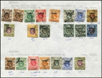 Lot 46 [1 of 4]:Hong Kong KEVII to QEII Array haphazardly presented many used with KEVII to 50c; also KGV 'CHINA' overprints to 50c x3 & $1, KGVI to $5 & $10 x2, QEII 1954 to $10 incl blocks of 4 of 65c (Cat £76+) and $5, later high value definitives to $20. (Few 100s)