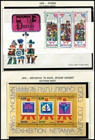 Lot 44 [1 of 4]:Israel 1973-1980 Collection mint or used including tabbed sets apparently complete MUH from 1973 Children's Drawings to 1980 Energy Conservation, also booklets, plus used sets (without tabs), M/Ss & sheetlets; generally fine/very fine condition. (100s)