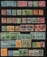 Lot 26 [1 of 2]:Jamaica 1870-1940s mostly used with 1870-83 Crown CC 6d, 1883-97 Crown CA to 4d red-orange & 2/- Venetian red inluding 2d slate SG #20a mint (rounded corner), 1889-91 Tablets, 1932 set, KGVI Pictorial to 5/- x2, 1945-46 set to 10/- etc; also QV Judicials 6d x2 & 2/-; condition variable, mostly fine. (100+)