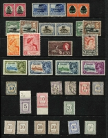 Lot 47:KUT Selection with 1935 Jubilee MUH, 1941 Opts on South Africa mint, 1948 Wedding MUH, 1954-59 £1 fine used, 1928-60 various Dues mint or used including 1935 1/- MUH. (30)
