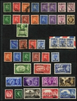 Lot 48 [2 of 3]:Kuwait 1923-1956 Array on Hagners with KGV 1923 ½a to 2r mint, 1929-37 oddments including 4a x2, 6a, 8a x2 & 1r watermark inverted mint, 1923-24 Officials to 8a mint, KGVI including 1950-55 set mint, QEII 1955-57 Castle Type I overprints mint, duplicated used issues with some multiples. (200+)