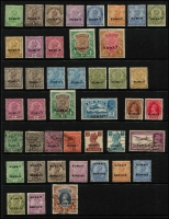 Lot 48 [1 of 3]:Kuwait 1923-1956 Array on Hagners with KGV 1923 ½a to 2r mint, 1929-37 oddments including 4a x2, 6a, 8a x2 & 1r watermark inverted mint, 1923-24 Officials to 8a mint, KGVI including 1950-55 set mint, QEII 1955-57 Castle Type I overprints mint, duplicated used issues with some multiples. (200+)