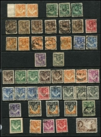 Lot 57 [2 of 2]:Northern Rhodesia 1925-53 Array with KGV used oddment to 6d, KGVI 1938-52 incomplete mint set including 2/6d to 20/-, and used to 2/6d including 1½d yellow-brown Tick bird (red crayon cancel), condition mostly fine, Cat £250+. (88)