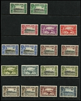 Lot 70 [3 of 4]:Sierra Leone 1897-1961 Mint Array with 1897 QV 2½d on 6d SG #59, KEVII 1907-12 2/-, KGV 1912-21 MCA to 2/- & 5/- with a few duplicates, 1921-27 Script CA 2/- x2, 1933 Centenary ½d to 2/-, 1938 KGVI part set including 5/- & £1, QEII 1956-61 to 5/- & 10/- x2 MUH; condition generally fine, Cat £325+. (83)
