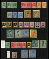 Lot 70 [1 of 4]:Sierra Leone 1897-1961 Mint Array with 1897 QV 2½d on 6d SG #59, KEVII 1907-12 2/-, KGV 1912-21 MCA to 2/- & 5/- with a few duplicates, 1921-27 Script CA 2/- x2, 1933 Centenary ½d to 2/-, 1938 KGVI part set including 5/- & £1, QEII 1956-61 to 5/- & 10/- x2 MUH; condition generally fine, Cat £325+. (83)