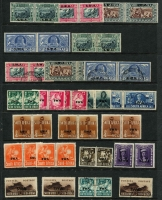Lot 72 [3 of 4]:South-West Africa 1923-1953 mint & used array on Hagners with plenty of better items including 1927-30 1d to 10/- (ex 5/-) bilingual pairs mint (Cat £150+), 1931 Pictorials 2/6d, 5/- (x2), 10/- & 20/- pairs used, 1935 Voortrekker mint & used sets, 1938 Voortrekker mint (Cat £110) & used (Cat £160) sets, 1943-44 Reduced Size War Effort set mint; Officials bilingual pairs mint including 1945-50 set (ex 2d) & 1951-52 set, also a few dues; some duplication, condition a bit mixed, however plenty are fine, high catalogue value. (few 100s)