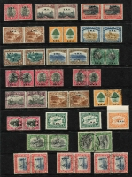 Lot 72 [1 of 4]:South-West Africa 1923-1953 mint & used array on Hagners with plenty of better items including 1927-30 1d to 10/- (ex 5/-) bilingual pairs mint (Cat £150+), 1931 Pictorials 2/6d, 5/- (x2), 10/- & 20/- pairs used, 1935 Voortrekker mint & used sets, 1938 Voortrekker mint (Cat £110) & used (Cat £160) sets, 1943-44 Reduced Size War Effort set mint; Officials bilingual pairs mint including 1945-50 set (ex 2d) & 1951-52 set, also a few dues; some duplication, condition a bit mixed, however plenty are fine, high catalogue value. (few 100s)