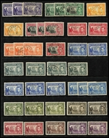 Lot 45 [2 of 5]:St Helena 1938-69 Array mint or used with KGVI 1938 set mint & used plus duplicated of most values to 2/6d plus extra 10/- used, 1948 Silver Wedding mint, QEII 1953 set VFU, 1961 Pictorial sets VFU x2 plus extra £1 Queen x2 MUH, 1968 Pictorial long set MUH, etc; generally fine, Cat £450+.