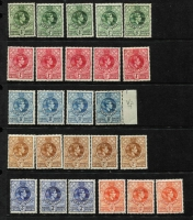 Lot 75 [2 of 3]:Swaziland 1938-54 KGVI P13½x13 few odd values including 3d shades & 5/-; P13½x14 ½d to 10/- duplicated including 2/6d violet x3 & 5/- reddish violet, 5/- slate & 5/- grey x4 and 10/- x3, generally fine mint, Cat £550+. (45)
