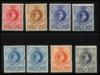 Lot 75 [3 of 3]:Swaziland 1938-54 KGVI P13½x13 few odd values including 3d shades & 5/-; P13½x14 ½d to 10/- duplicated including 2/6d violet x3 & 5/- reddish violet, 5/- slate & 5/- grey x4 and 10/- x3, generally fine mint, Cat £550+. (45)