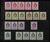 Lot 75 [1 of 3]:Swaziland 1938-54 KGVI P13½x13 few odd values including 3d shades & 5/-; P13½x14 ½d to 10/- duplicated including 2/6d violet x3 & 5/- reddish violet, 5/- slate & 5/- grey x4 and 10/- x3, generally fine mint, Cat £550+. (45)