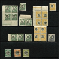 Lot 79 [2 of 3]:Tanganyika 1924-31 Mint Accumulation with 1922-24 Giraffes with 5c marginal blocks of 4 x2 & block of 6, 10c strip of 3, 15c strip of 4, 1925 Giraffes Change of Colours 5c corner block of 4, 10c block of 4 x2 (one a corner block); also few 1927-31 KGV including 3/-; Giraffe issues all MUH. Cat £300+. (74)