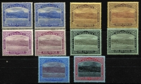 Lot 1439 [2 of 3]:1908-20 View of Roseau ½d to 5/- set SG #47-54, including most shades/ordinary paper printings plus 2½d bright blue marginal block of 4 (MUH), fine mint, Cat £160+. (20)