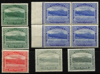 Lot 1439 [3 of 3]:1908-20 View of Roseau ½d to 5/- set SG #47-54, including most shades/ordinary paper printings plus 2½d bright blue marginal block of 4 (MUH), fine mint, Cat £160+. (20)