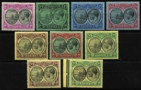 Lot 1440 [2 of 3]:1923-33 KGV Badge ½d to £1 set SG #71-91 including ½d shade, fine mint, Cat £375. (22)