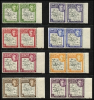 Lot 1731 [2 of 2]:1946-49 Thick Map ½d to 1/- set in marginal pairs, left-hand units variety Gap in 80th parallel SG #G1a-G8a, also scarce 6d black & ochre shade single with same variety SG #G6ea, fine mint, Cat £140+. (17)