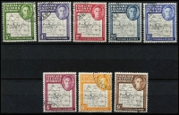 Lot 1458 [2 of 2]:1948 Thin Map ½d to 1/- set, very fine used, Cat £110. (9)