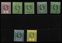 Lot 1300 [2 of 3]:1912-23 KGV Die I Wmk Multi Crown/CA ¼d to £1 set with most extra shades/dies of 1d to 1/-, some stamp hinge remains, one 1d without gum, £1 sweated gum, generally fine, Cat £320+. (26)