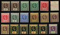 Lot 1300 [3 of 3]:1912-23 KGV Die I Wmk Multi Crown/CA ¼d to £1 set with most extra shades/dies of 1d to 1/-, some stamp hinge remains, one 1d without gum, £1 sweated gum, generally fine, Cat £320+. (26)