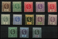 Lot 1304 [2 of 2]:1922-27 KGV Die II Wmk Multi Script CA ¼d to 5/- SG #228-41, few low values hinge remnants, most values MLH/MVLH, Cat £120. (12)