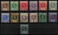 Lot 1305 [2 of 2]:1922-27 KGV Die II Wmk Multi Script CA ¼d to 5/- SG #228-41, few nibbed perfs 2/-, fine used overall, Cat £200. (12)