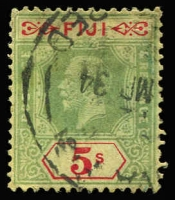 Lot 1305 [1 of 2]:1922-27 KGV Die II Wmk Multi Script CA ¼d to 5/- SG #228-41, few nibbed perfs 2/-, fine used overall, Cat £200. (12)