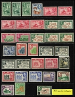 Lot 1306 [2 of 2]:1938-55 KGVI Pictorials ½d to £1 set including Gibbons listed changes of die or perf, between SG #249-66b, few hinge remains, fine mint overall, Cat £400+. (35)