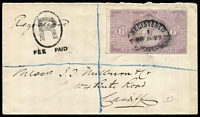 Lot 1619:1897 (Mar 8) registered cover to Cardiff with QV 6d Postal Fiscal SG #F17 cancelled with 'MR8/97' datestamp. Fine condition.