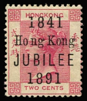 Lot 1560:1891 Jubilee 2c carmine variety Space between 'O' and 'N' of 'HONG' SG #51f, very fresh mint, Cat £1,700.