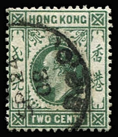 Lot 1545:1907-11 Wmk MCA 2c deep green variety Watermark inverted, SG #92w, fine used, Cat £900.