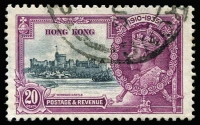 Lot 1546:1935 Silver Jubilee 20c slate & purple variety Double flagstaff SG #136e, fine used, Cat £500. Scarce.
