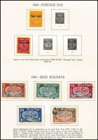 Lot 472 [2 of 5]:1948-1962 Collection mostly used, without tabs, reasonably complete with a few M/Ss and a few mint oddments. (100s)