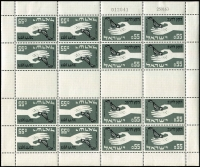 Lot 1646:1963 Freedom From Hunger complete tête-bêche sheet, SG #254ab, hinged in one sheet margin only, stamps are MUH, unlisted by Gibbons, Carmel #299F, Cat US$1,500.