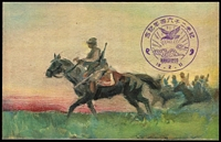 Lot 1649 [2 of 4]:Patriotic PPCs set of seven postcards showing military scenes with pictorial cachets in violet on view side, along with original envelope, also illustrated. Rare so fine. (7 cards + envelope)