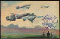 Lot 1649 [1 of 4]:Patriotic PPCs set of seven postcards showing military scenes with pictorial cachets in violet on view side, along with original envelope, also illustrated. Rare so fine. (7 cards + envelope)