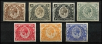Lot 1568 [2 of 3]:1922-27 KGV 1c to £1 set SG #76-95, with all Gibbons listed shades including 3/- jet-black, a few low values with hinge remainders, very mint overall, Cat £575+. (25)