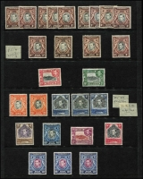 Lot 1572 [3 of 4]:1938-54 KGVI Definitives mint with most perf variants and some better values duplicated including P13x11¾ 50c x4, 1/- x3, 3/- x2 & £1 P11¾x13 (Cat £500); P13¼ 15c, 20c, 30c, 2/-, 5/- & 10/-; P13¾x13¼ 2/-, 5/- & P13¼x13¾ 10/- x3; P14 10c red-brown & orange, 20c, 30c black & dull violet-blue, 2/-, 5/-, 10/- x2 and £1 x4 (one MUH); generally fine mint, Cat £. (75)