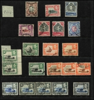 Lot 1573 [2 of 4]:1938-54 KGVI Definitives used accumulation with perf variants and better values including £1 P11¾x13 (Cat £140); P13¼ 5/- x2 & 10/-; P14 10/- and £1 x3; £1 P12½; condition variable, Cat £400. (100 approx)
